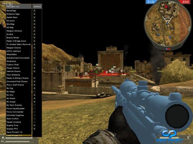 скачать читы на Battlefield 2 - фото 6